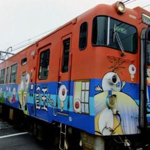 初代目玉おやじ列車