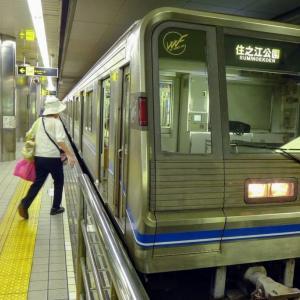 2014年8月・西梅田駅ホーム