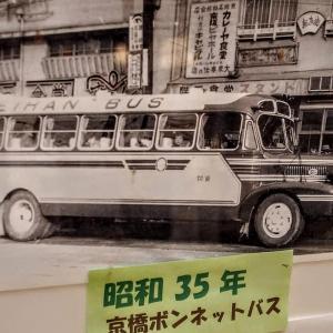 昭和35年