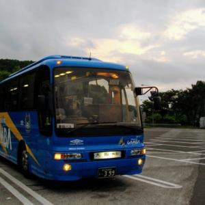 ガンバ大阪ラッピングバス・ 日本交通