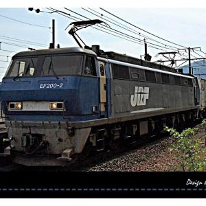 2017年5月・EF200-2