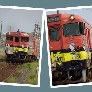 2009年5月・鬼太郎列車