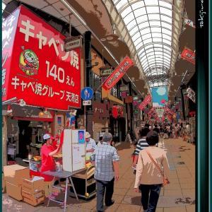2014年6月天神橋筋商店街