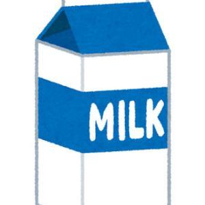 きな粉牛乳の真価が試される。