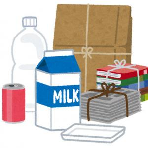 牛乳パックで揚げ油を処理してます