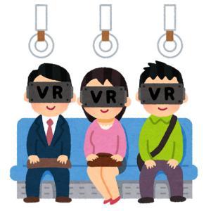VRと映画。