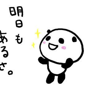 岡村孝子さんのインタビュー動画が公開されました。