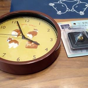 コギ時計を修理する