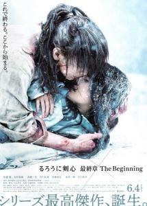 るろうに剣心 最終章 The Beginning(2020年)