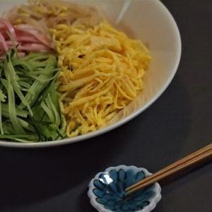 箸置きでダイエット