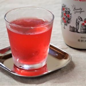 「美酢」 衝撃のアウトレット価格