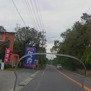 【モトブログ】台風15号から2週間、いつものお店は?