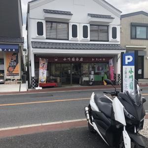 【モトブログ】XMAXで行く城下町の老舗茶屋