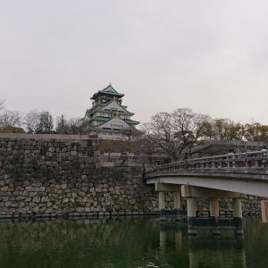 大阪城公園を散策♪