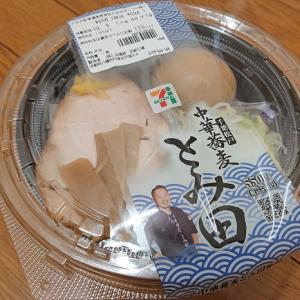 セブンイレブン とみ田監修 濃厚豚骨魚介味玉冷やしつけ麺♪