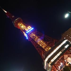 2020年10月 北海道2泊3日旅行 その⑦ 北の幸 海道♪