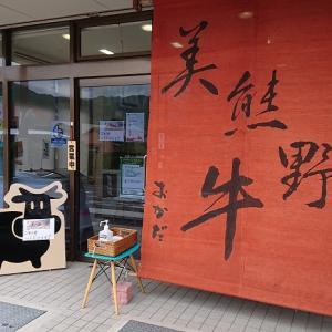 三重県熊野へ1泊旅行 その⑤ 尾鷲 天満の波止でプチ釣行♪