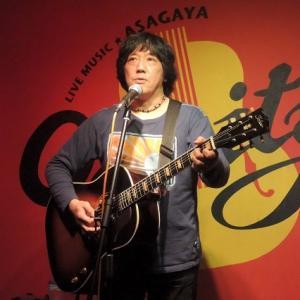 10月の阿佐ヶ谷オイルシティで永田マサユキライブ