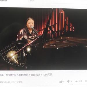 アーカイブで大内和美ライブ