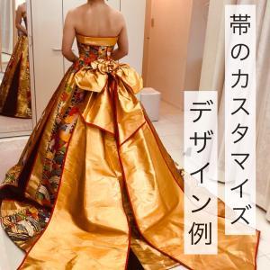 ドレスのアレンジ無料はこんな感じで作っていきます♪どんなワガママもOKデス❣️