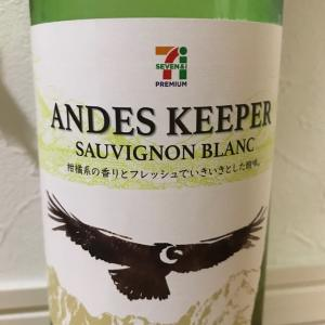 SAUVIGNON BLANC ANDES KEEPER