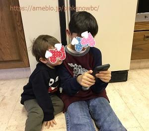 喜ぶときは英語*驚くと日本語+将来の息子の毛深さが心配になる瞬間