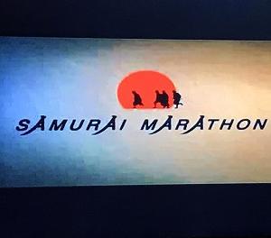 『酷評』サムライマラソン+ママの前では食べるな命令