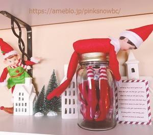 母・12月は忍びにもなる~Day 2 & Day 3・Peppermintのノーパン疑惑~