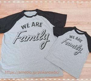 『頑張って産んだのに』We Are Family!実の親子ですよ!+ポチレポ①