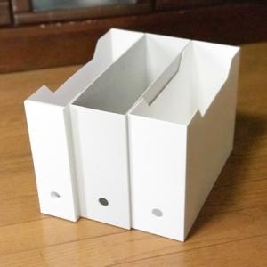 ファイルボックス各メーカー比較