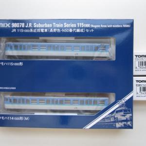 TOMIX 115系1000番台近郊電車(長野色・N50編成)セット 入線