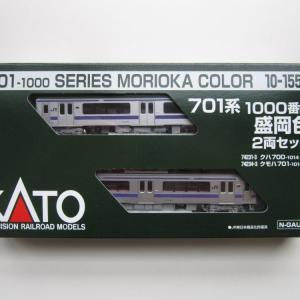 KATO 701系1000番台盛岡色2輌セット 入線