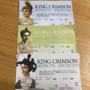 キング・クリムゾン 怒涛の東京公演 3連発に圧倒される パート2