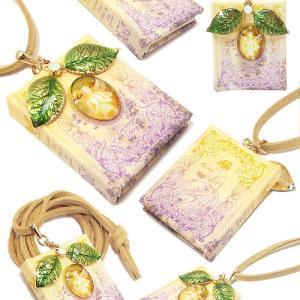 新装版★魔法書ペンダント「私と妖精さんの交換日記」