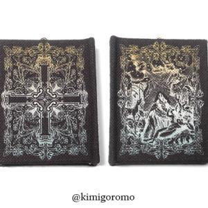 新色★魔法書ペンダント『黒衣のイスの祈祷書』