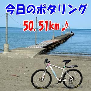 孤独のポタリング・・・50.51キロ ♪