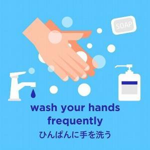 実用的ですぐに使える感染予防法(たった2つの大事なこと)