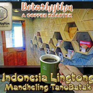 ボタリズム焙煎「インドネシア・リントン・タノバタック」