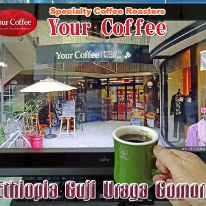 ユアコーヒーの「エチオピア グジ URAGA GOMORO」