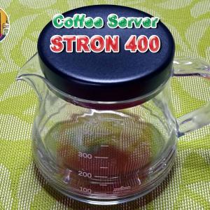 コーヒーサーバー「ストロン 400」