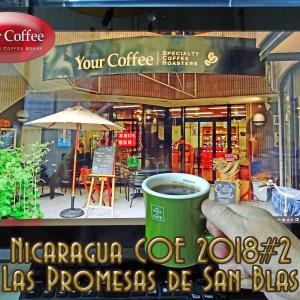 ユアコーヒーの「LAS PROMESAS DE SAN BLAS」
