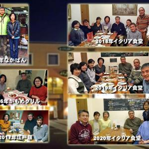 来年の新年会は中止(残念)!