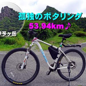 孤独のポタリング・・53.94キロ ♪