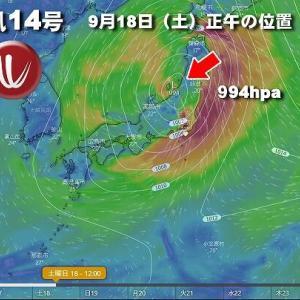 日本海側に戻った「台風14号」!