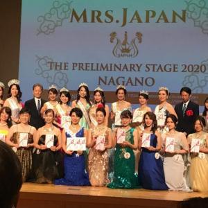 MRS.JAPAN 2020 長野大会 結果発表
