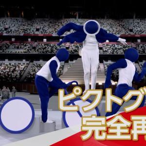 オリンピック始まりました〜〜〜〜