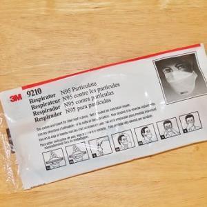 最強(?!)3MのN95マスクですがばっさり切り落としました。。。