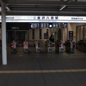金沢八景 浮かす収納でスッキリ!新商品『ハンギングバスラック』
