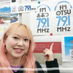 【ラジオ】FMおおつより今夜も19時から生放送!こんばんは、おおつ聴いてね!