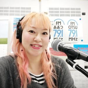 【ラジオ】木曜日19時から【こんばんは、おおつ】をFMおおつより生放送!